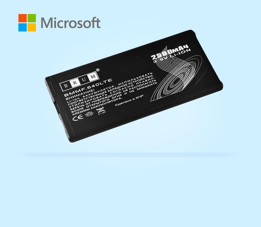 Аккумуляторы для Microsoft