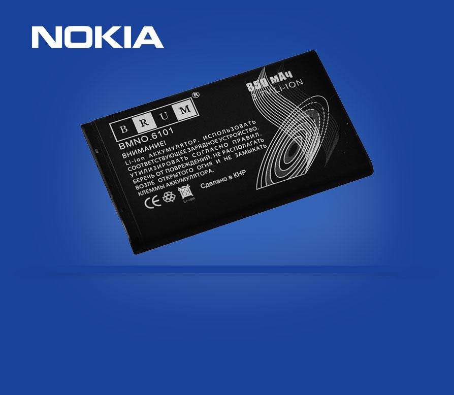 Аккумуляторы для Nokia