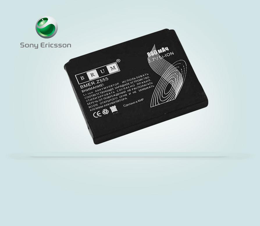 Аккумуляторы для Sony-Ericsson