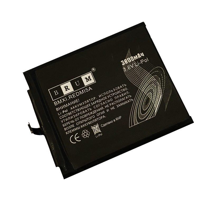 Аккумулятор Brum Standard Xiaomi Redmi 5A (BN34) (3000mAh)