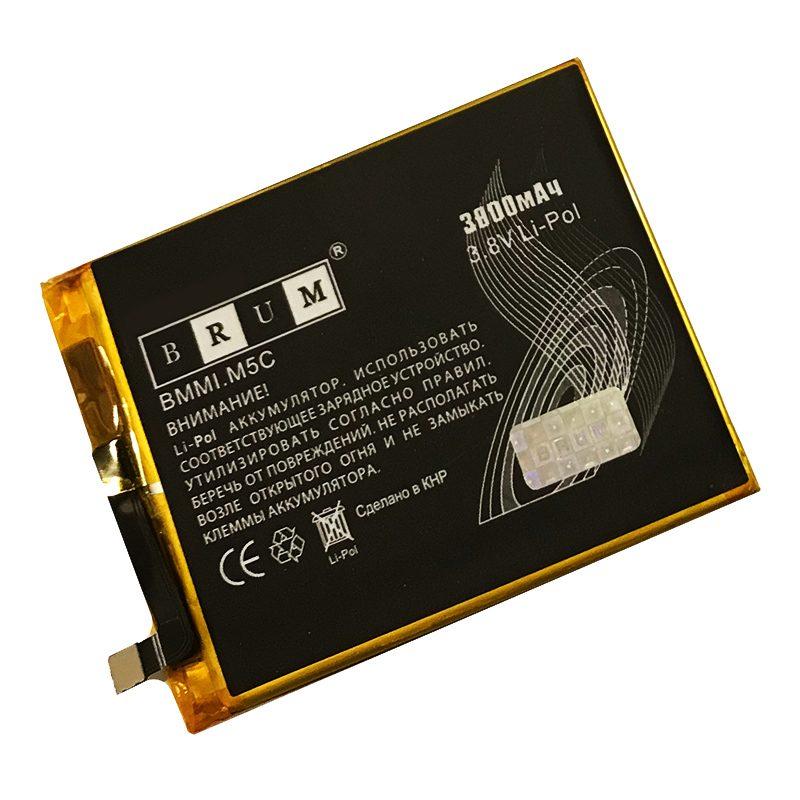 Аккумулятор Brum StandardMeizu M5C (BT710) (3000mAh)