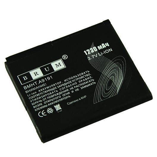 Аккумулятор Brum Standard HTC A9191 (BD26100) (1230mAh)