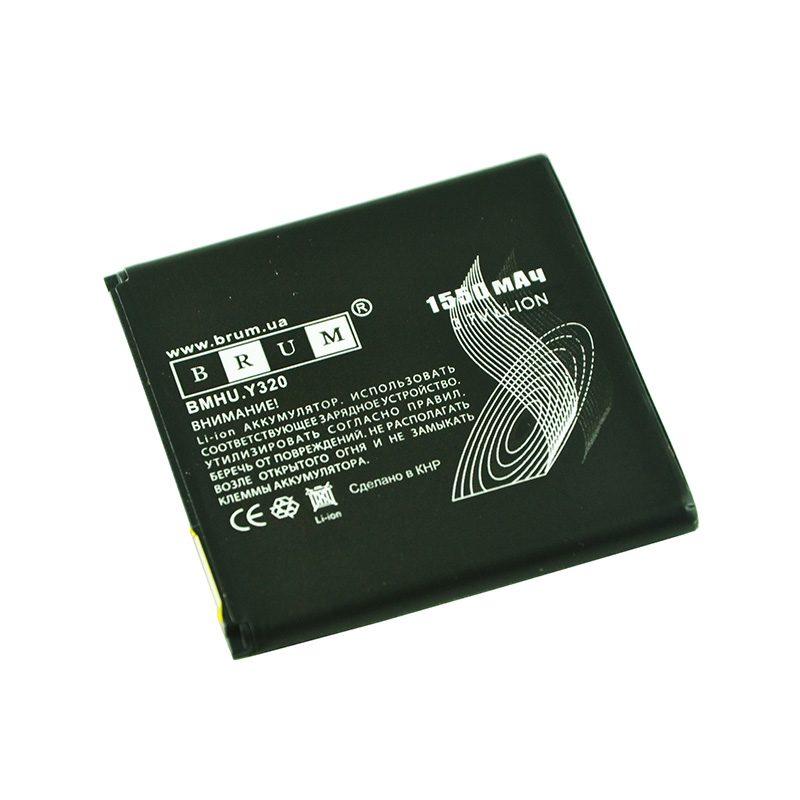 Аккумулятор Brum Standard Huawei Ascend Y320 (HB5N1) (1550mAh)