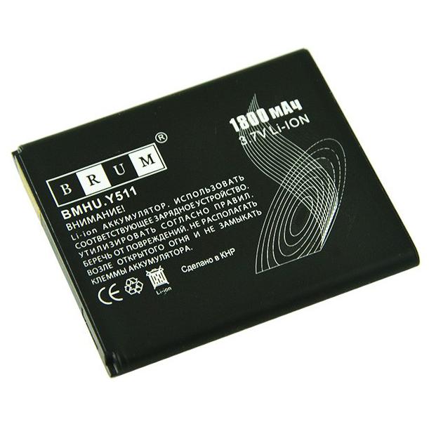 Аккумулятор Brum Standard Huawei Ascend Y511/Y516-U30 (HB5V1) (1800mAh)