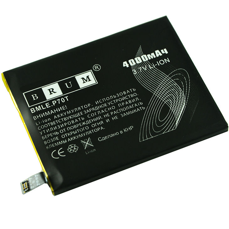Аккумулятор Brum Standard LenovoP70 (BL234) (4000mAh)
