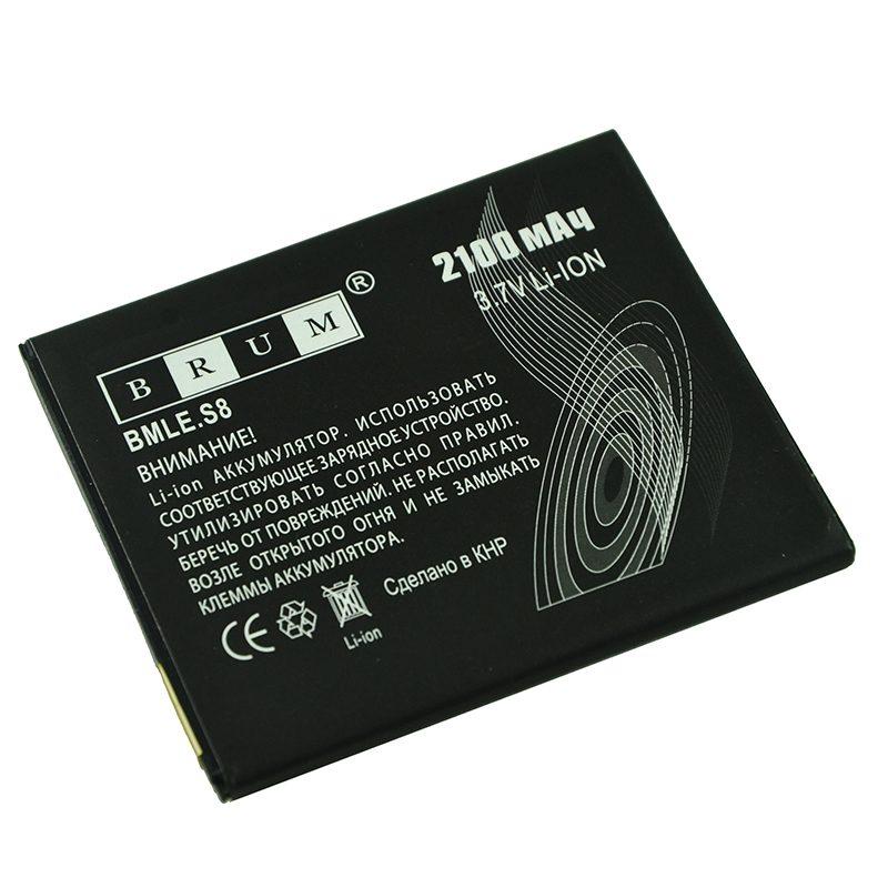 Аккумулятор Brum Standard Lenovo S8 (BL212) (2100mAh)