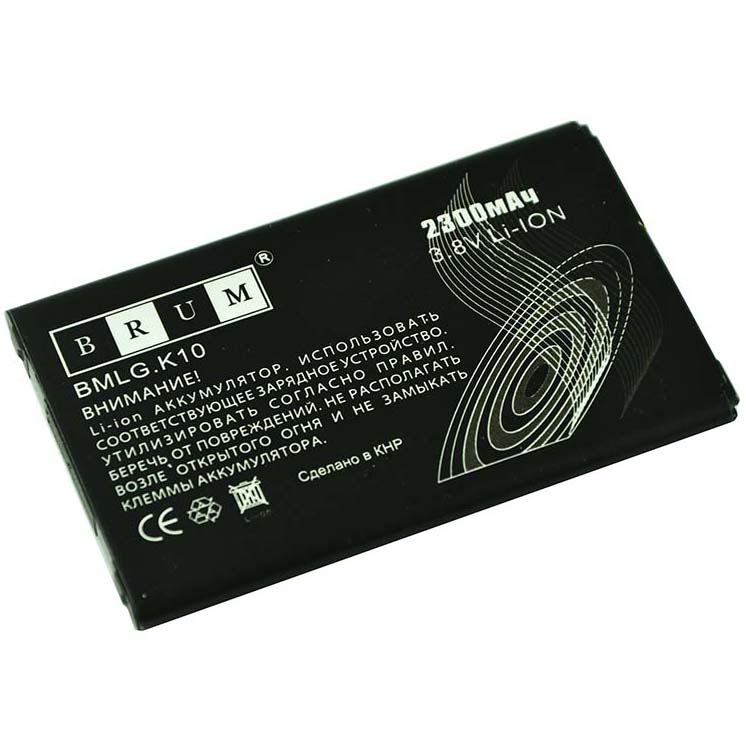 Аккумулятор Brum StandardLG K10 K410 (BL-45A1H) (2300mAh)