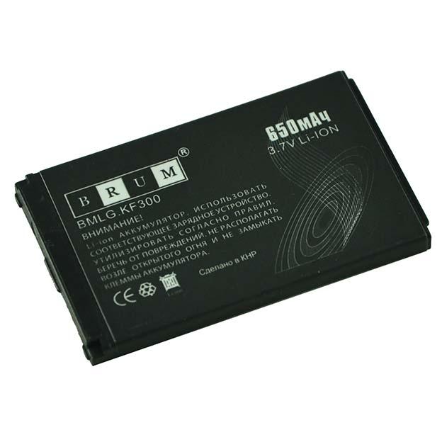 Аккумулятор Brum Standard LG KF300 (650mAh)