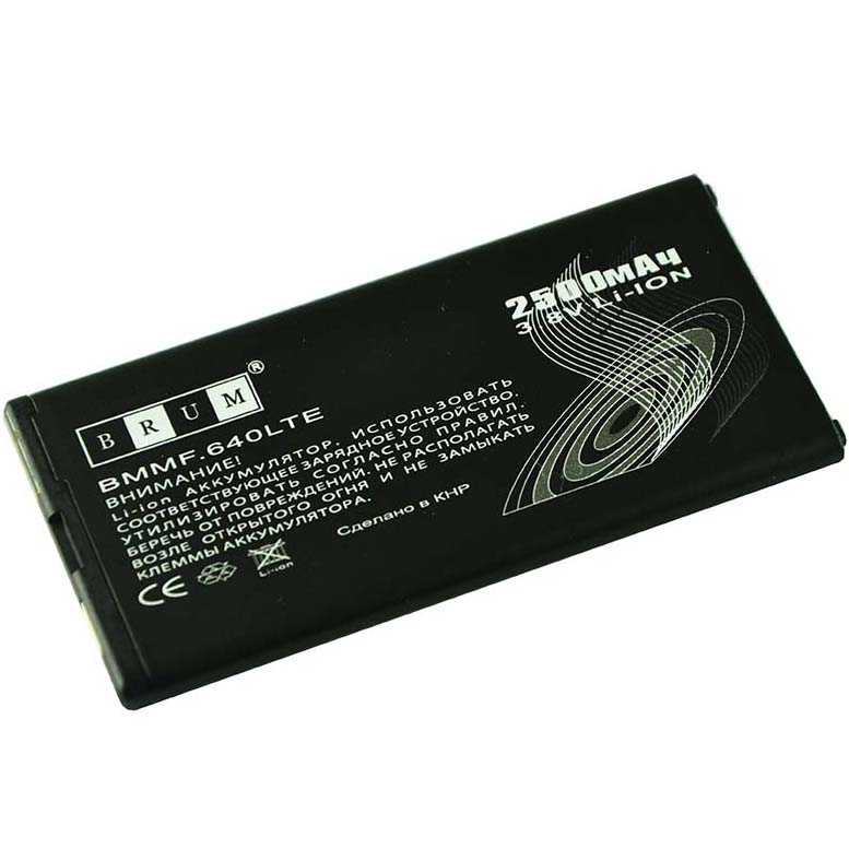 Аккумулятор Brum StandardMicrosoft Lumia 640 (BV-T5C) (2500mAh)