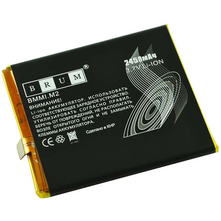 Аккумулятор Brum StandardMeizu M2 (BT43C) (2450mAh)