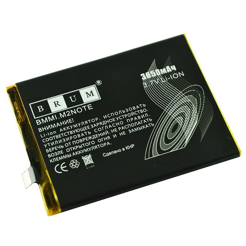Аккумулятор Brum StandardMeizu M2 Note (BT42C) (3050mAh)