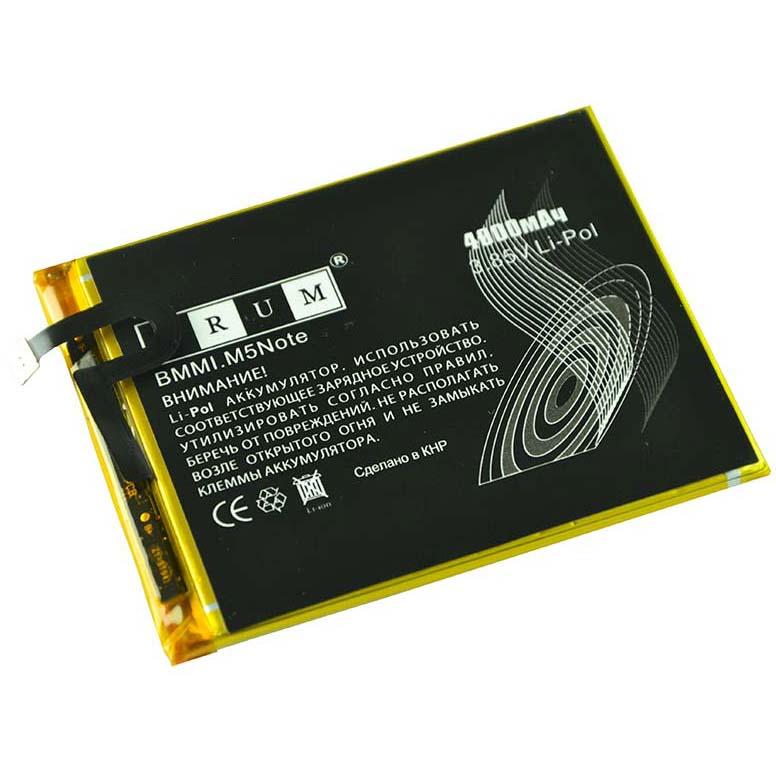 Аккумулятор Brum StandardMeizu M5 Note (BA621) (4000mAh)