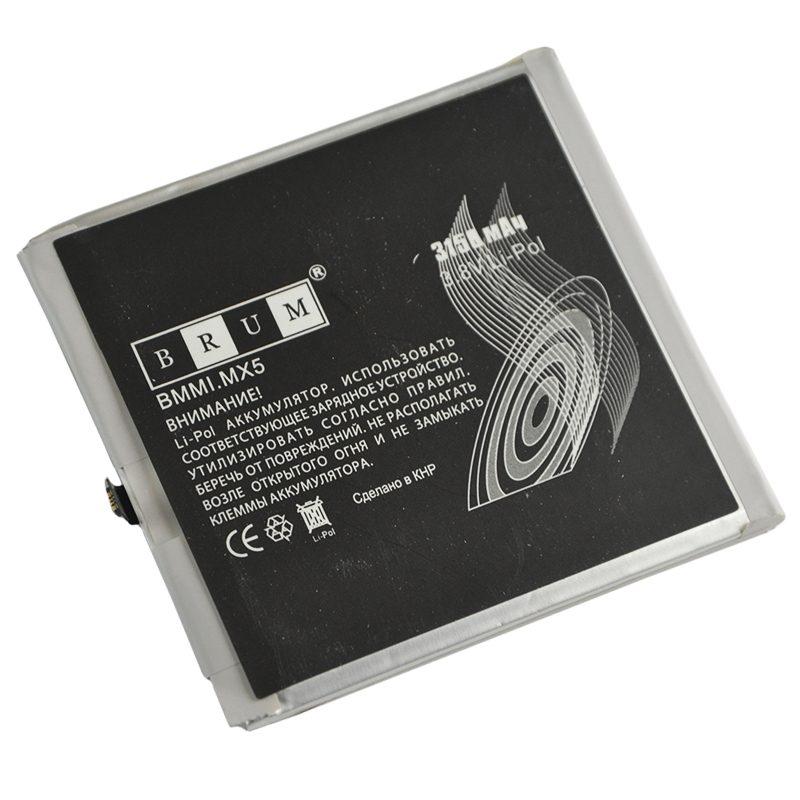 Аккумулятор Brum StandardMeizu MX5 (BT51) (3150mAh)