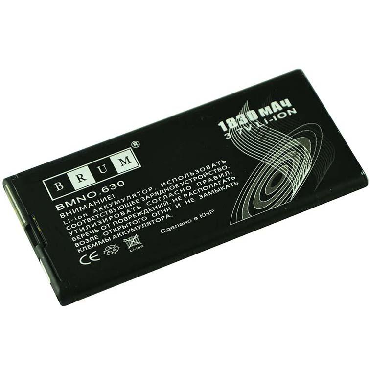 Аккумулятор Brum StandardNokia Lumia 630 (BL-5H) (1830mAh)