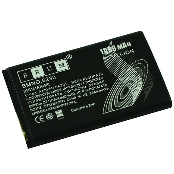 Аккумулятор Brum Standard Nokia 6230 (BL-5C) (1000mAh)
