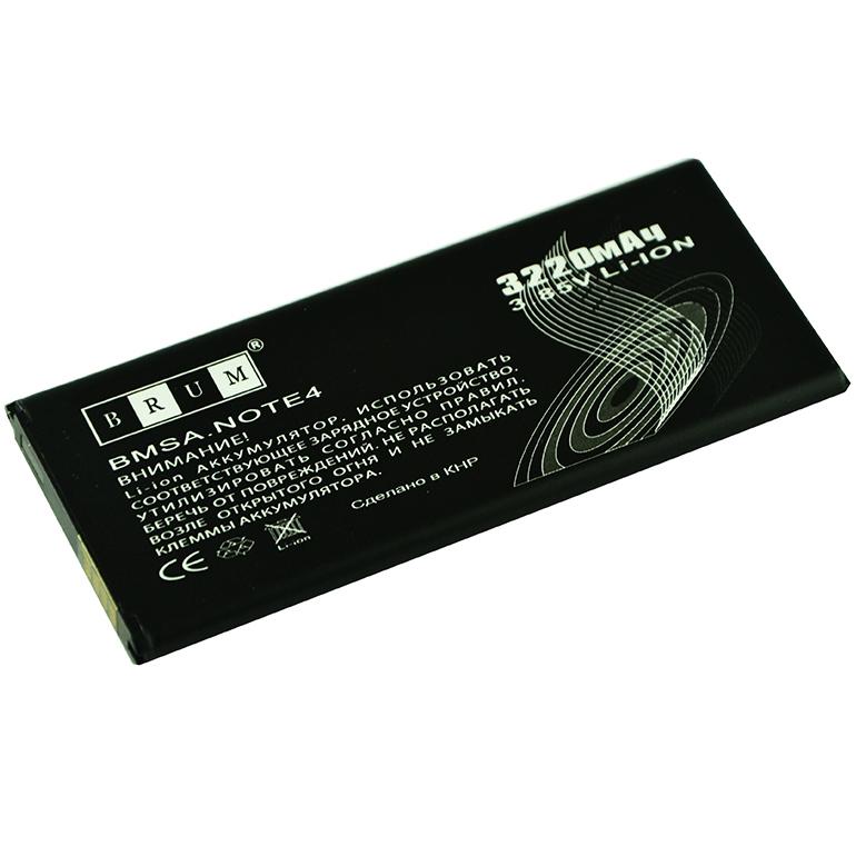 Аккумулятор Brum StandardSamsung Note 4 N910 (EB-BN910BBE) (3220mAh)