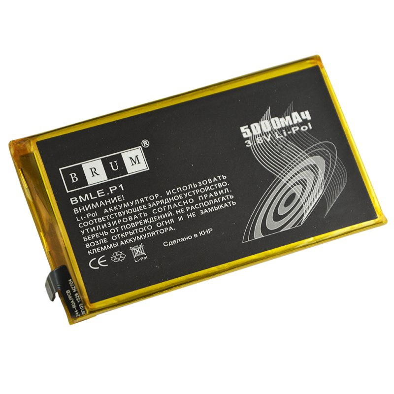 Аккумулятор Brum StandardLenovo Vibe P1 (BL244) (5000mAh)