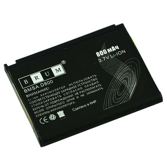 Аккумулятор Brum Premium Samsung D800 (800mAh)