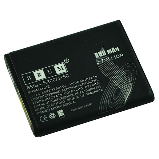 Аккумулятор Brum Standard Samsung E200 (800mAh)