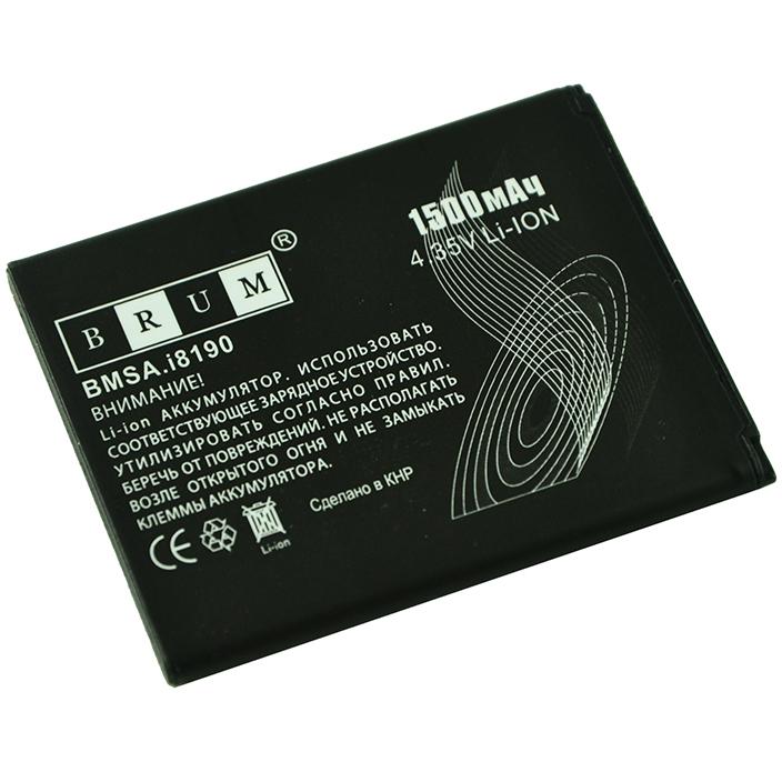 Аккумулятор Brum Standard Samsung I8190 (EB-F1M7FLU) (1500mAh)
