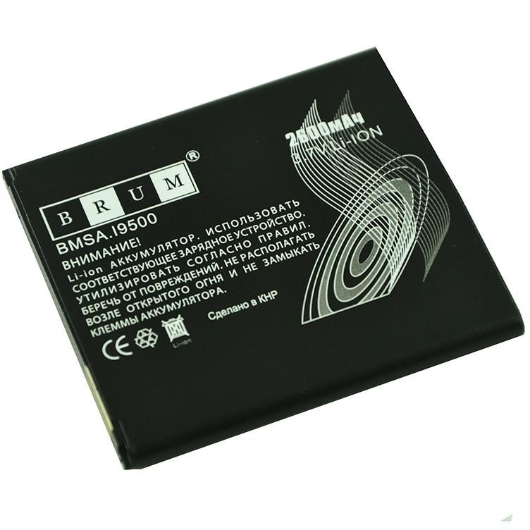 Аккумулятор Brum Standard Samsung i9500 (B600BC) (2600mAh)