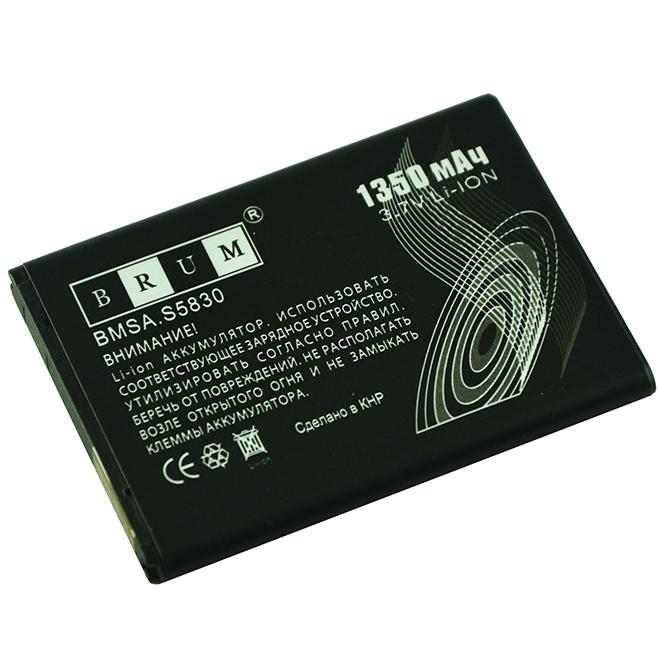 Аккумулятор Brum Standard Samsung S5830 (1350mAh)