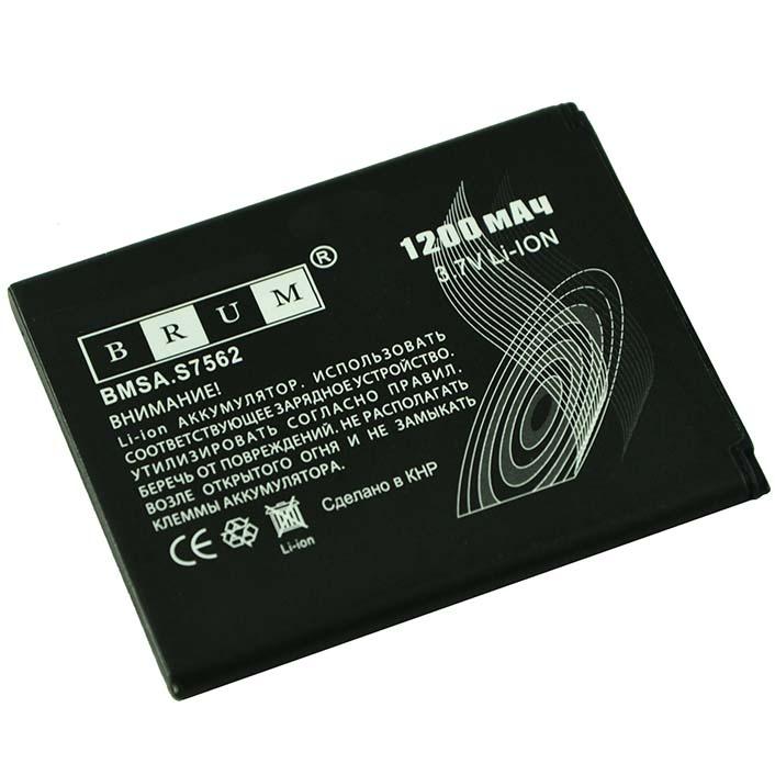 Аккумулятор Brum Standard Samsung S7562 (1200mAh)