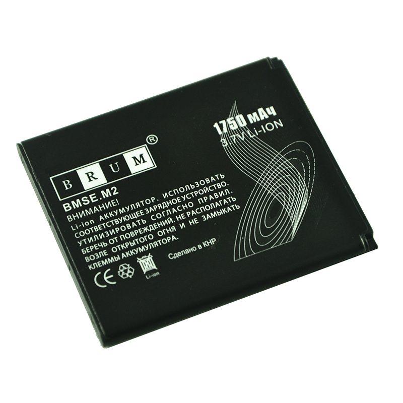Аккумулятор Brum Premium Sony Xperia M2 (S50H) (BA900) (1750mAh)