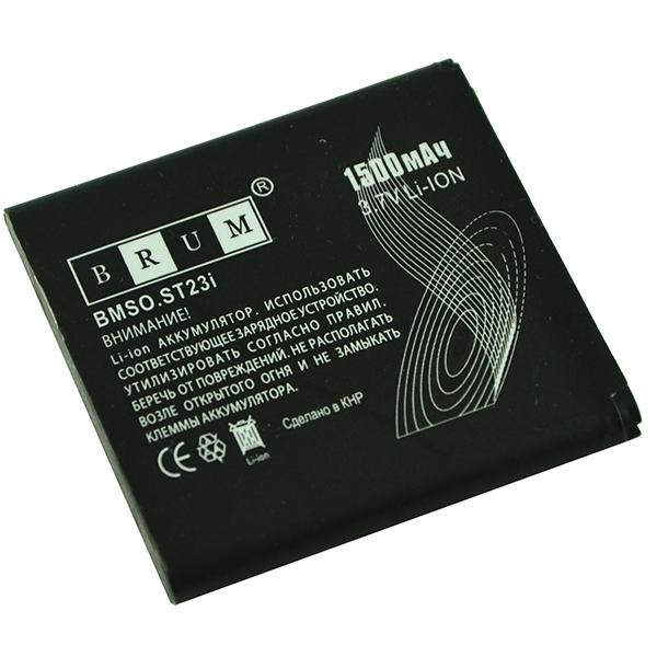 Аккумулятор Brum Standard Sony ST23i BA700 (1500mAh)