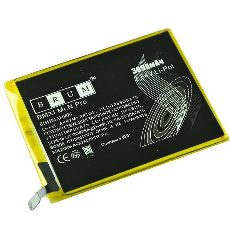 Аккумулятор Brum StandardXiaomi Mi Note Pro (BM34) (3090mAh)