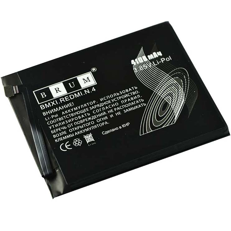 Аккумулятор Brum StandardXiaomi Redmi Note 4 (BN41) (4100mAh)