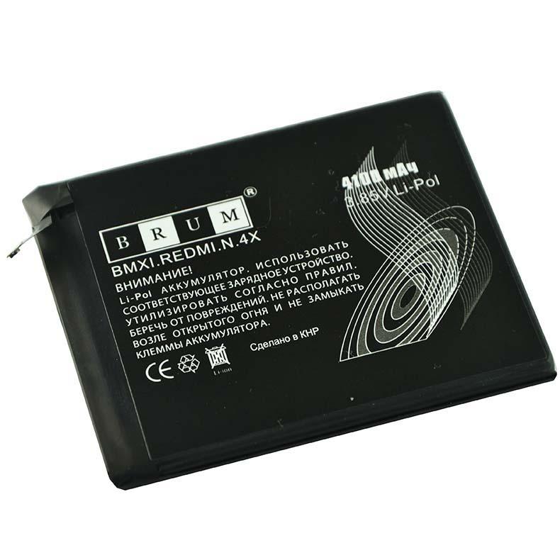 Аккумулятор Brum StandardXiaomi Redmi Note 4X (BN43) (4100mAh)