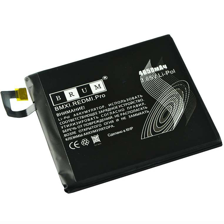 Аккумулятор Brum StandardXiaomi Redmi Pro (BM4A) (4050mAh)